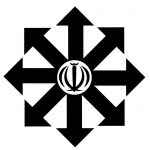 شهید بهشتی (سمپاد)